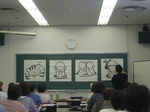 0216笠地蔵