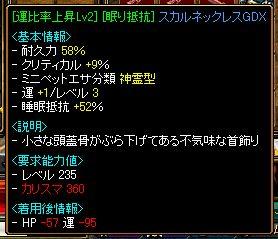 RedStone 11.03.26[02]