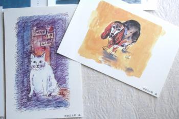 postcard 11