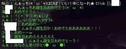 TWCI_2012_3_5_0_4_52.jpg