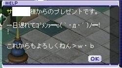 TWCI_2012_3_6_2_19_57.jpg