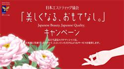 image2burokan.jpg