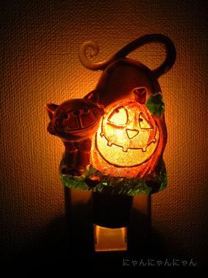 halloween_lamp