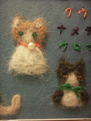 猫毛フェルト3