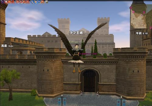 mabinogi_2009_10_29_004_convert_20091030032255.jpg