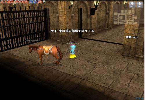 mabinogi_2009_10_30_009_convert_20091030224827.jpg