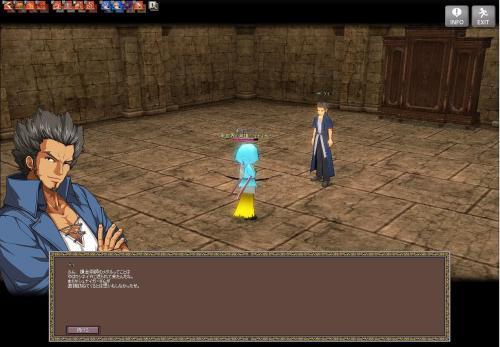 mabinogi_2009_10_30_010_convert_20091030224839.jpg
