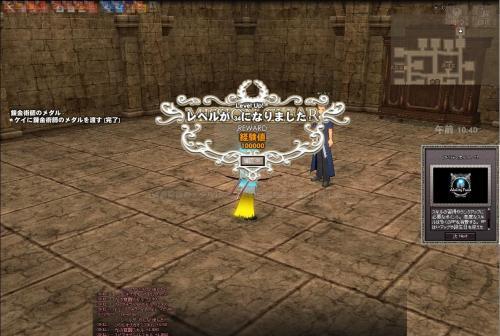 mabinogi_2009_10_30_011_convert_20091030224850.jpg