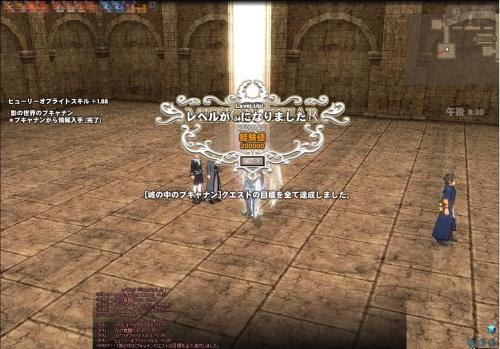 mabinogi_2009_11_01_003_convert_20091103023209.jpg