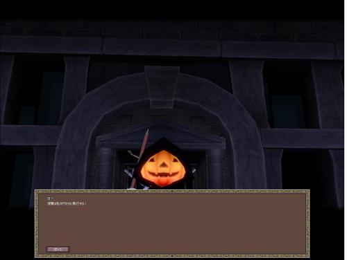 mabinogi_2009_11_02_011_convert_20091103023345.jpg