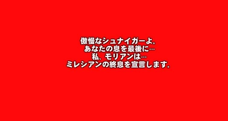mabinogi_2011_10_10_048.jpg