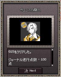 mabinogi_2011_10_10_049.jpg