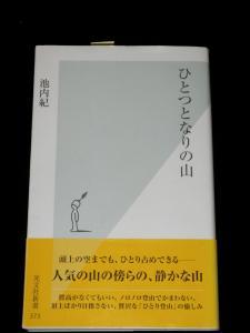 110213本 (5)70