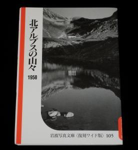110403本 (2)c
