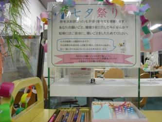 blog用DSC04347