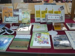 tenji2011_3_1.jpg