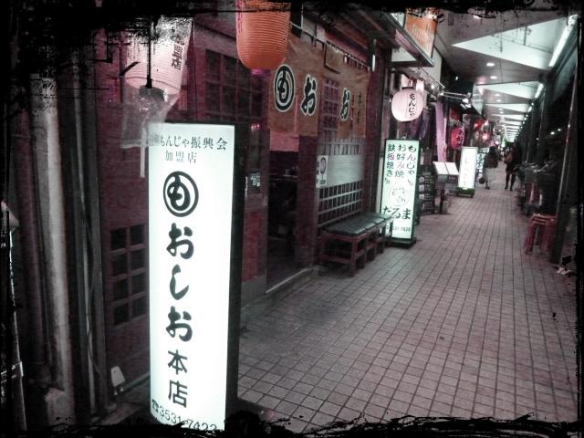 2012_04_13_7.jpg