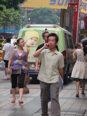 chinamobilephoto.jpg
