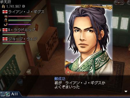 驗ュ謌仙粥_convert_20120206234935