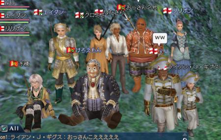 218螟ァ豬キ謌ヲ_convert_20120219005246