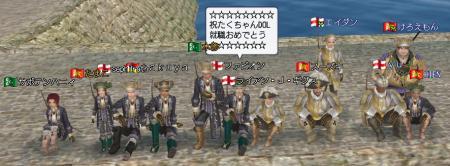 逕溘◆縺セ縺鍋オゆコ・convert_20120319194043