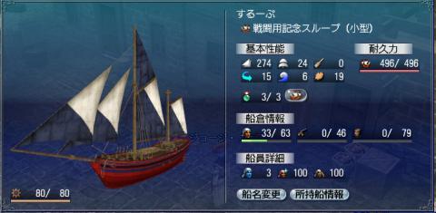 繧ケ繝ォ繝シ繝誉convert_20120320195036