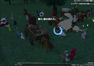 mabinogi_2012_03_23_005.jpg