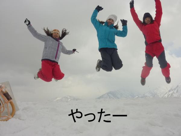繧・▲縺溘・_convert_20110407182313
