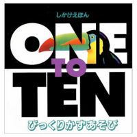 ONE TO TEN
