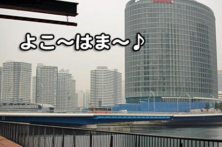 横浜オフ-09