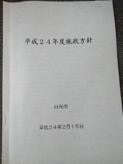 2012021316450000.jpg