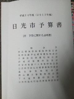 2012021717470000.jpg