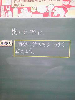 2012022214110001.jpg