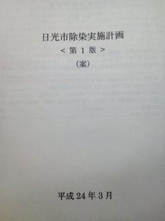 2012033020410000.jpg