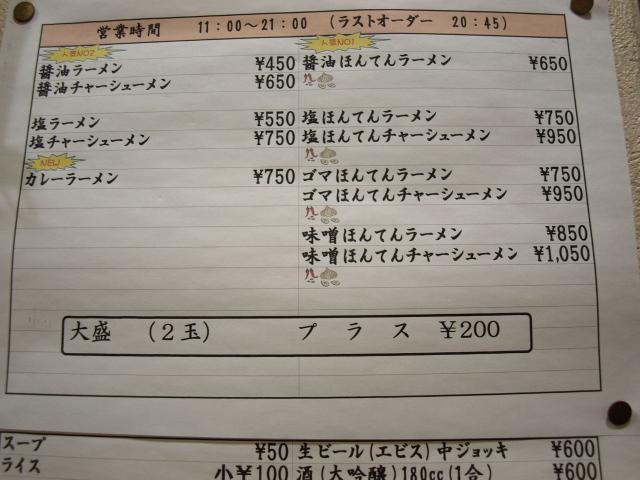 P9208839.jpg