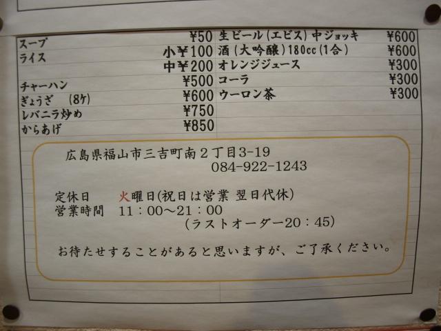 P9208841.jpg