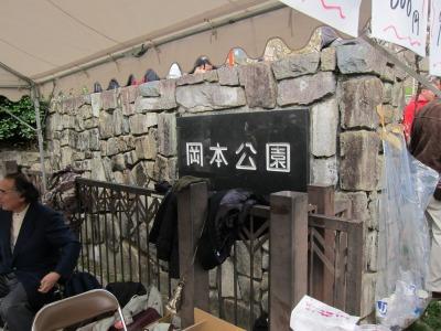 岡本梅林公園 (3)