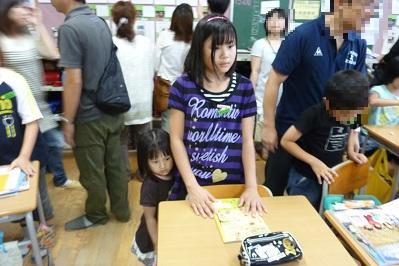 20110612日曜授業参観 (1)