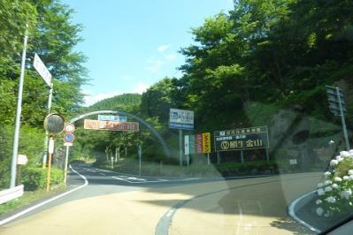 20110717河川プールケビン宿泊 (3)