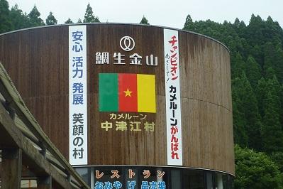 20110718山ケビンキャンプ (10)