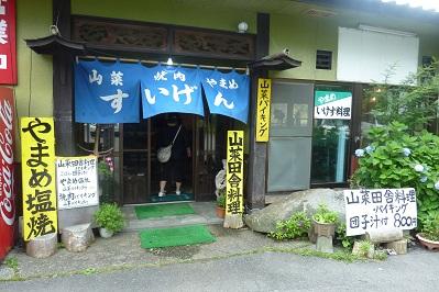 20110718山ケビンキャンプ (17)