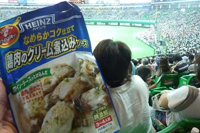 20110729野球 (2)