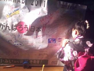 20110806ラジコン&花火大会 (8)