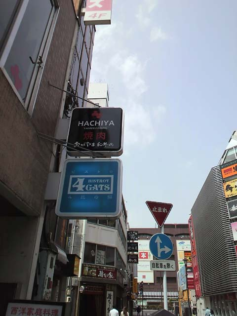 hachiya_honmachi_002.jpg