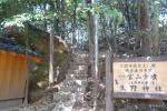 生野神社-1