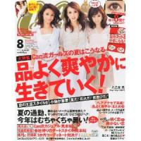 can can 8月号