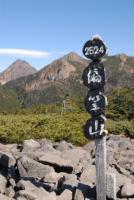 20091019-13.jpg