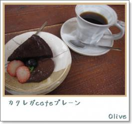 IMG_5235-.jpg