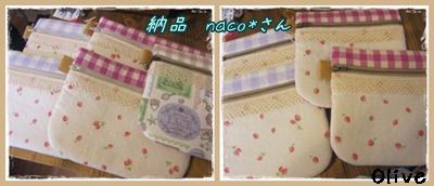 IMG_5662-.jpg