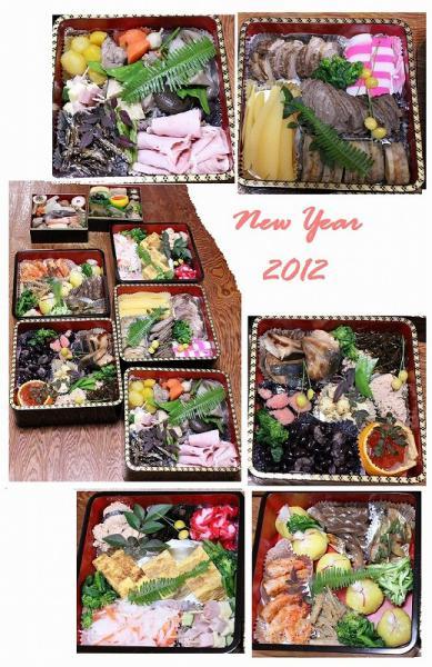 おせち料理 2012-2